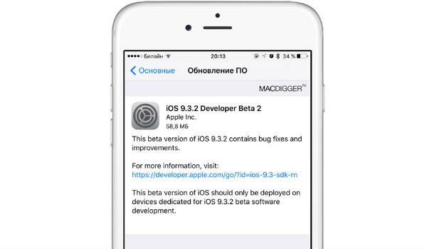 Apple Releases iOS 9.3.2 Update